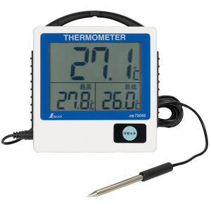 シンワ測定 デジタル温度計 G-1 最高・最低 隔測式 防水型 73045 129×117×24.5 シンワHNZ|plusys