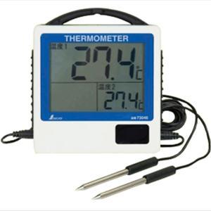 シンワ測定 デジタル温度計 G-2 二点隔測式 防水型 73046 129×117×24.5 シンワHNZ|plusys