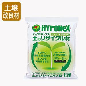 【150L】 ハイポネックス 土 の リサイクル 材 5L ×30袋 タ種 【代引不可】|plusys