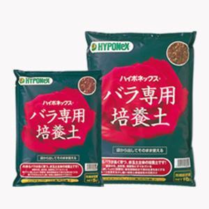 【200L】 ハイポネックス バラ 専用 培養土 10L×20袋 タ種 【代引不可】|plusys