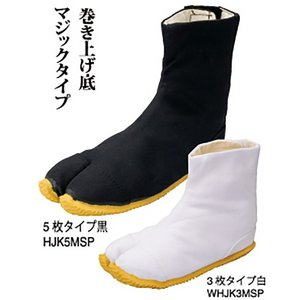 力王 子供たび 金太郎 5枚タイプ 黒生地 18.0cm マジックタイプ 祭り足袋 タビ たび 三カD|plusys