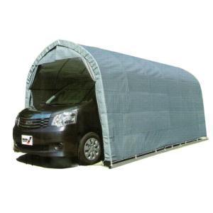 パイプ車庫 2748BGR ベース車庫 中型BOX用 西4 南栄工業 D|plusys
