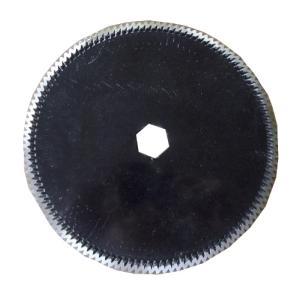 イセキ コンバイン ストローカッター刃 130×17(1.2t)  120目 清製H|plusys