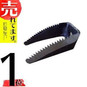 クボタ コンバイン用 ワラ切刃 鋸目付 一つ穴 清製H|plusys