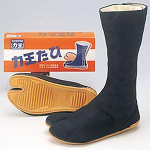 力王 ファイター 〆太 F12W 12枚コハゼ 黒生地 27.0cm足袋 地下足袋 タビ たび 三カD|plusys
