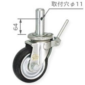 【4本】伊藤製作所 123 キャスター 直径 42.7 / 48.6 用 SC635 ブレーキ付き アMD|plusys