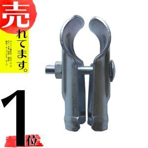 【42.7mm 用】T型ジョイント 農業用 単管パイプ固定部品 電気メッキ ビニールハウスなど シNDPZZ|plusys