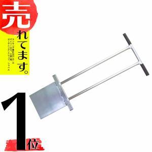 アゼ波、アゼ楽ガード等を張る際、地面に穴を開ける道具です。  全てアルミ製ですので、軽くて丈夫です。...