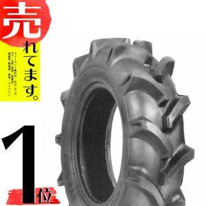 HF トラクター用前輪タイヤ ST-HF 5.00-12 4PR バイアスタイヤ RT0714ST2 KBL ケービーエル 【代引不可】|plusys