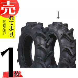 HR トラクター用後輪タイヤ ST-HR 13.6-28 6PR バイアスタイヤ RT0745ST2 KBL ケービーエル 【代引不可】|plusys