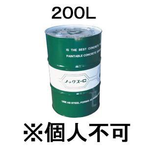 【北海道不可】 【個人宅配送不可】 ノックス-C 200L ドラム缶 コンクリート 型枠剥離剤 油性 タイプ ノックス 共B 【代引不可】|plusys