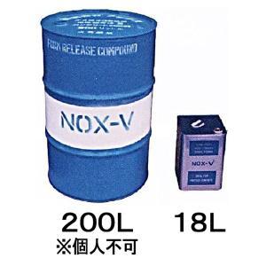 【個人宅不可】【北海道不可】ノックス-V 18L缶 コンクリート 型枠剥離剤 油性 タイプ ノックス 共B 【代引不可】|plusys
