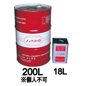 【北海道不可】 【個人宅配送不可】ノックス-D 200L ドラム缶 強力 型 コンクリー ト剥離剤 油性 タイプ ノックス 共B 【代引不可】|plusys