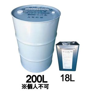 【北海道不可】【個人宅配送不可】 フォームノックス PRO 200L ドラム缶 トンネル 用 剥離剤 ノックス 共B 【代引不可】|plusys