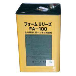 【北海道不可】フォームリリーズ FA-100 コンク ( 希釈 タイプ) 17L 缶 コンクリート 型枠剥離剤 水性 タイプ ノックス NETIS 登録商品 共B 【代引不可】|plusys