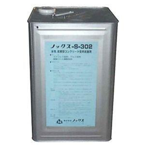 【個人宅不可】【北海道不可】ノックス-S-302 17L 缶 コンクリート 型 枠剥離剤 水性 タイプ ノックス 共B 【代引不可】|plusys