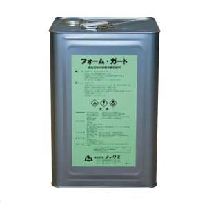 【個人宅不可】【北海道不可】フォームガード 16L 缶 コンクリー ト型 枠剥離剤 ノックス 共B 【代引不可】|plusys