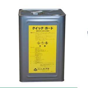【個人宅不可】【北海道不可】クイックガード 16L 缶 コンクリート 型 枠剥離剤 速乾性 タイプ ノックス 共B 【代引不可】|plusys