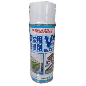 塩ビ用溶接剤 V3 ブイスリー スプレータイプの塩ビ用溶接剤 カ施DPZZ|plusys