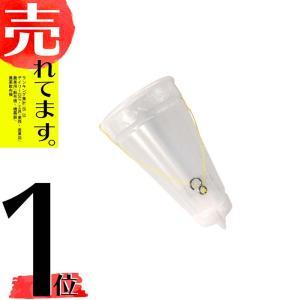 【らくらくカップ2の部品】 特大カップ タ種DPZZ|plusys