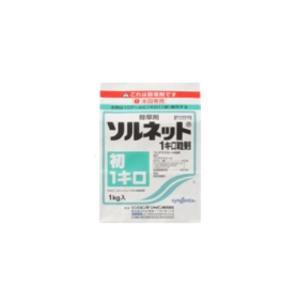 ソルネット1キロ粒剤 1kg 水稲除草剤 農薬 イN【代引不可】 plusys