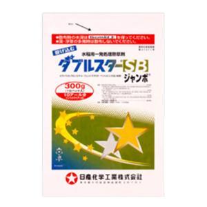 ダブルスターSBジャンボ 300g 水稲除草剤 農薬 イN【代引不可】 plusys