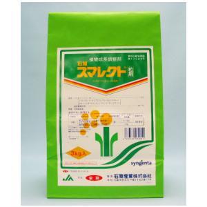 スマレクト粒剤 3kg 石原バイオサイエンス 農薬 水稲 イN【代引不可】 plusys