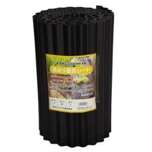イワタニ 黒ポリ 園芸シート 波型 厚さ1.5mm×巾30cm×5m巻 ( 畦シート あぜ波シート あぜなみ 畦波板 畦波シート 日ADPZZ|plusys