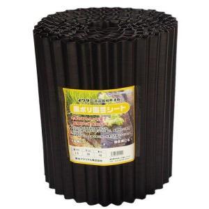 イワタニ 黒ポリ 園芸シート 波型 厚さ1.5mm×巾30cm×10m巻 ( 畦シート あぜ波シート あぜなみ 畦波板 畦波シート 日ADPZZ|plusys