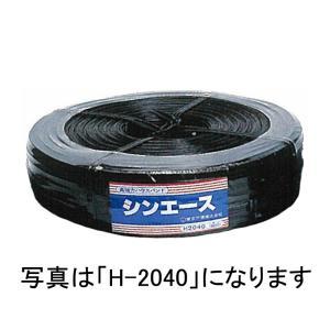 【10個】 シンエース H-2048 黒 400m × 9mm 24本 × 2芯 ビニールハウス 用 バンド タ種 【代引不可】|plusys
