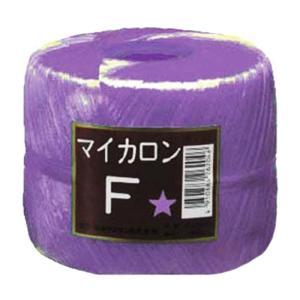 【40個】 マイカロンF 玉巻 紫 500m × pp ビニール 荷物 の 荷造り 梱包 紐 ロープ タ種 【代引不可】 plusys