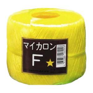 【40個】 マイカロンF 玉巻 黄 500m × pp ビニール 荷物 の 荷造り 梱包 紐 ロープ タ種 【代引不可】 plusys