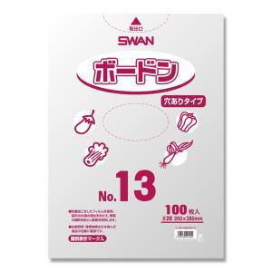 【個人宅配送不可】【3000枚】 SWAN ボードン袋 #20-13 穴有 No.13 0.02 mm 厚 260 × 380 mm 野菜出荷透明袋 シモジマ Sモ 【代引不可】|plusys