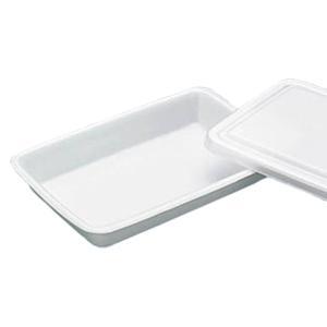 【個人宅配送不可】【550枚】 G-29セット 225 × 145 × 高 32 mm PSP(高) 【23190】 弁当容器 食品容器 デンカポリマー Sモ【代引不可】|plusys