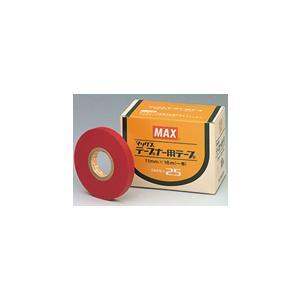 【 10巻 】【 TAPE-25 】 【赤】 マックステープナー 用の 替え テープ カ施DNZ plusys