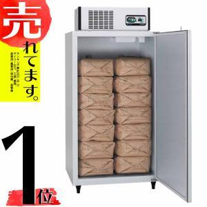 【北海道配送不可】 玄米保冷庫 アルインコ LHR-14 【送料・設置費込】 玄米30kg/14袋用【日・祝設置不可】 アR【代引不可】|plusys