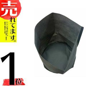 【10枚】 ルートラップ ポット 30A 直径 47cm× 40cm 約 65L 不織布 根域制限 防根 遮根 透水 ポット ハセガワ工業 【代引不可】|plusys