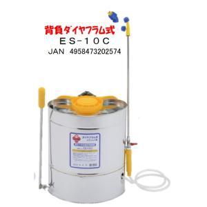 ステンレス製 背負い式噴霧器 10L 人力噴霧器 ES-10C ハチ印 シB【代引不可】|plusys