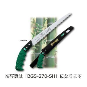 SAMURAI (サムライ)  鋸 竹シリーズ BGS-270-SH 直刃タイプ 極細目 刃長 270mm ピッチ 1.7mm ノコギリ のこぎり 剪定 三冨D|plusys