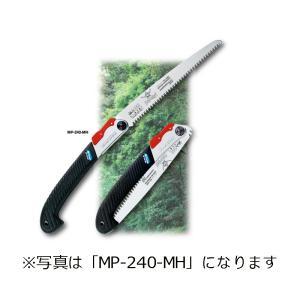 SAMURAI (サムライ)  鋸 極みシリーズ MP-240-MH 直刃タイプ 中目 刃長 240mm ピッチ 3.0mm ノコギリ のこぎり 剪定 三冨D|plusys