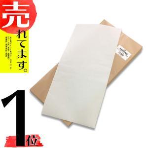 育苗箱敷紙 500枚 日ADNZ|plusys