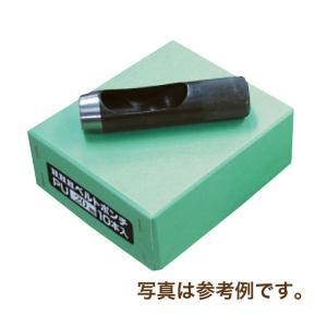 【10本】ポンチ ベルトポンチ PU PU10 刃先径 10 mm  1箱入数 10 本  スリーエッチ HHH H|plusys