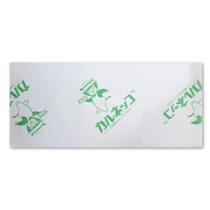 【1000枚】 カルネッコ 水稲 育苗箱 用 根切り シート 敷紙 通気性 の ある マット カ施DPZZ|plusys