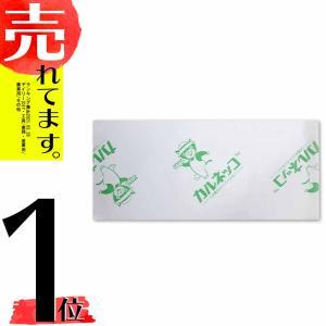 【500枚】 カルネッコ 水稲 育苗箱 用 根切り シート 敷紙 通気性 の ある マット カ施DPZZ|plusys