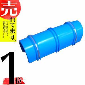 【200個 (10個×20袋)】 パッカー 42.7mm用 農業資材  ミネ ミE H|plusys