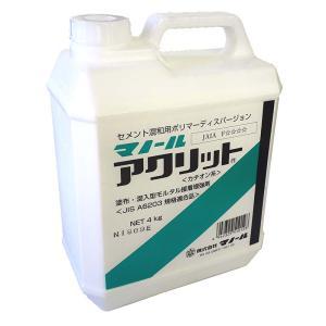アクリット(カチオン系) 4kg/缶 ポリマー・接着剤 アクリル樹脂エマルジョン モルタル接着増強、吸水調整 マノール 共B 【代引不可】|plusys