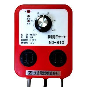 農電サーモ ND-810 家庭用100v 1500w 1.5kw コンセント2個 感温線5m 暖/冷兼用 接点出力有 農電電子サーモ 農業用 タ種DPZZ|plusys
