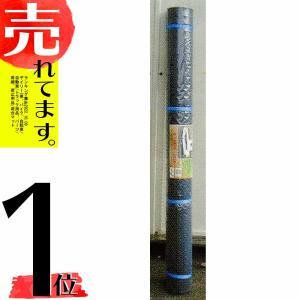 軽トラック 荷台用 ゴムマット 厚さ5×幅1400×長さ2010mm 国産品 魚SDNZ|plusys