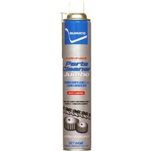 ブレーキ 部品 農機具 用 洗浄剤 パーツクリーナージャンボ 840ml 住鉱潤滑剤 (SUMICO) ホK Z