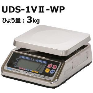 防水型 デジタル 上皿はかり UDS-1V2-WP-3 ひょう量3kg 検定品 大和製衡 ヤマト 高K【代引き不可】|plusys